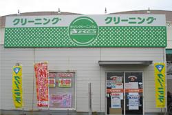 ペリカン倶楽部 サザンモール店_1