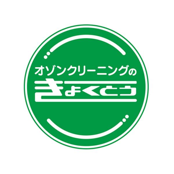 ペリカン倶楽部 サザンモール店