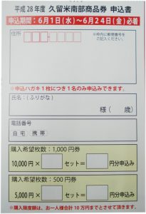 DSC05914